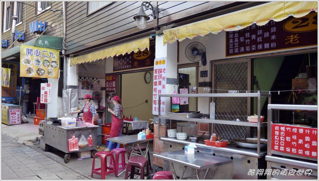 清安豆腐街09.JPG