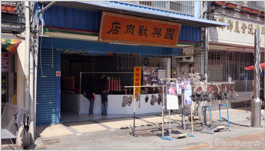 汶水老街03.JPG