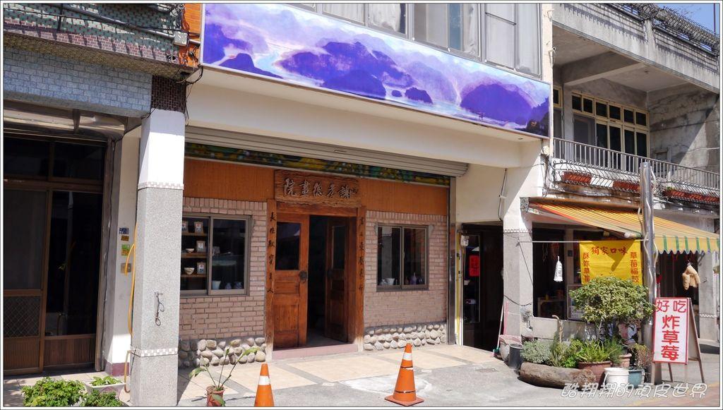 汶水老街05.JPG