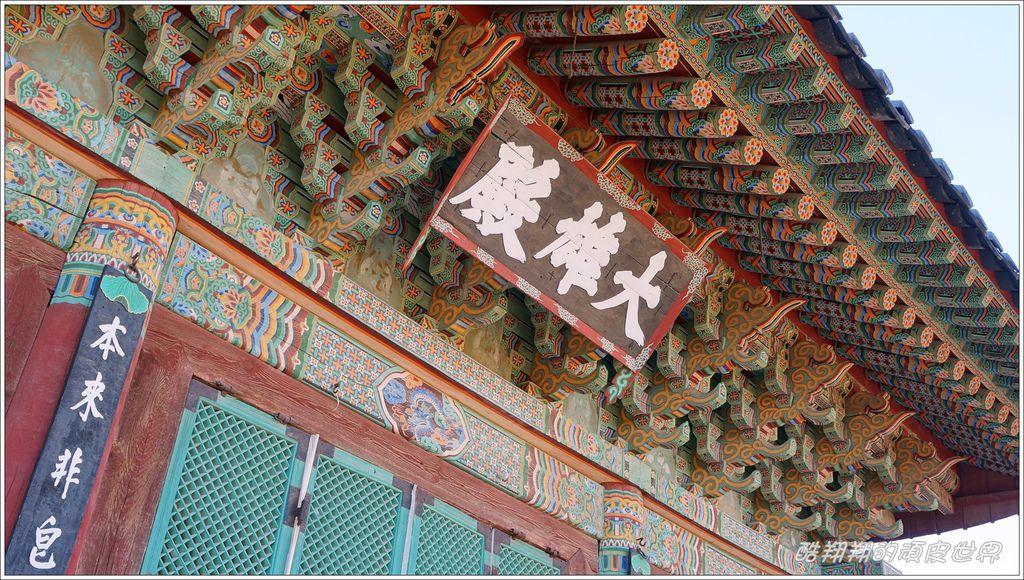 梵魚寺07.JPG