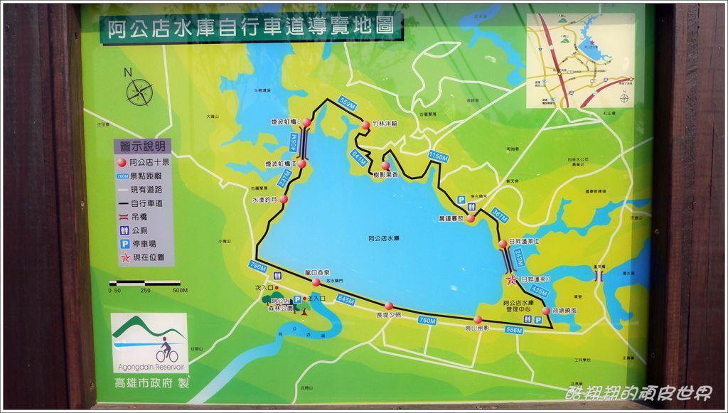 阿公店自行車道03.JPG