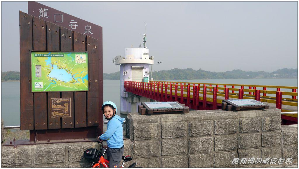 阿公店自行車道15.JPG