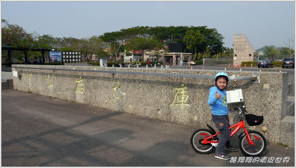 阿公店自行車道19.JPG