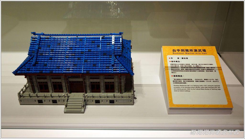 樂高世界遺產30.JPG