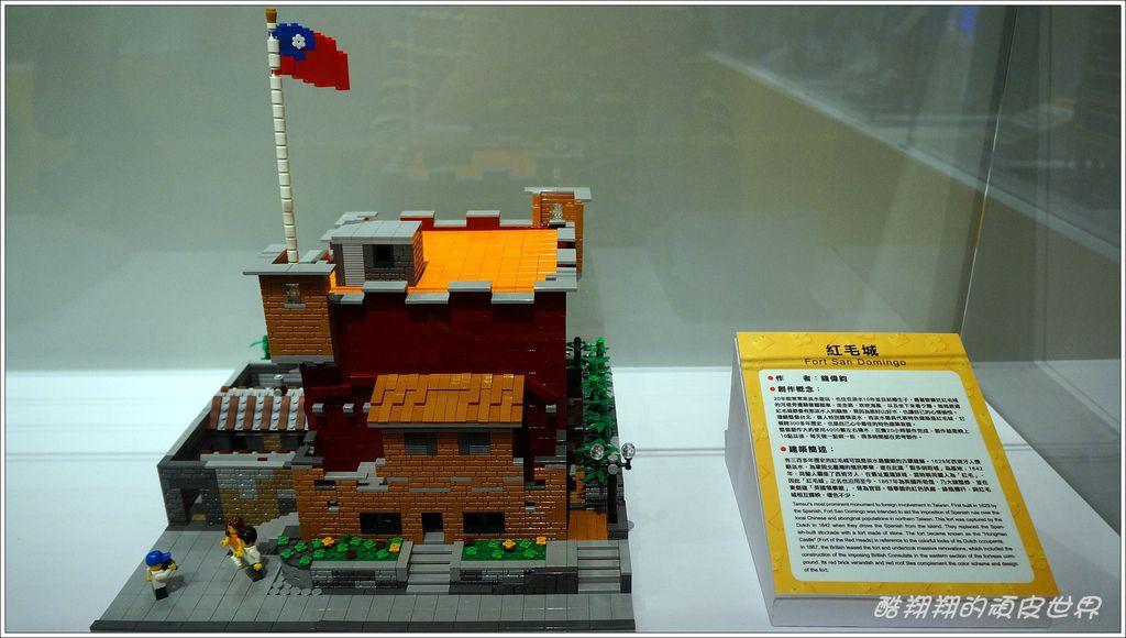 樂高世界遺產34.JPG