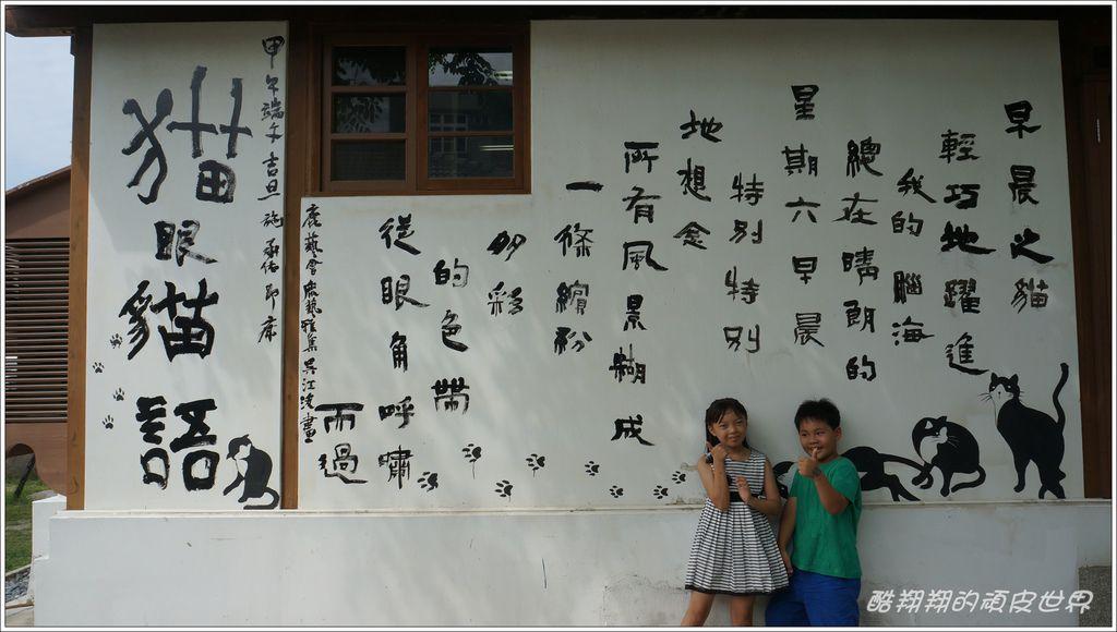 鹿港桂花巷09.JPG