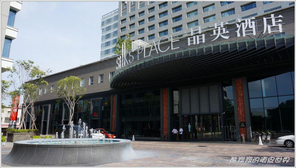 晶應酒店01.JPG