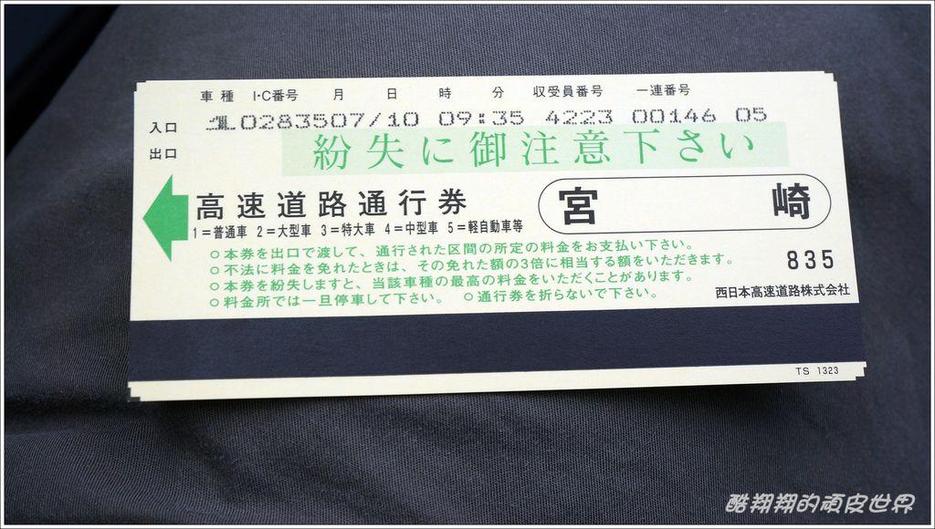 宮崎租車-15.JPG