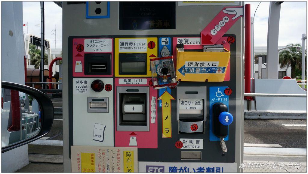 宮崎租車-17.JPG