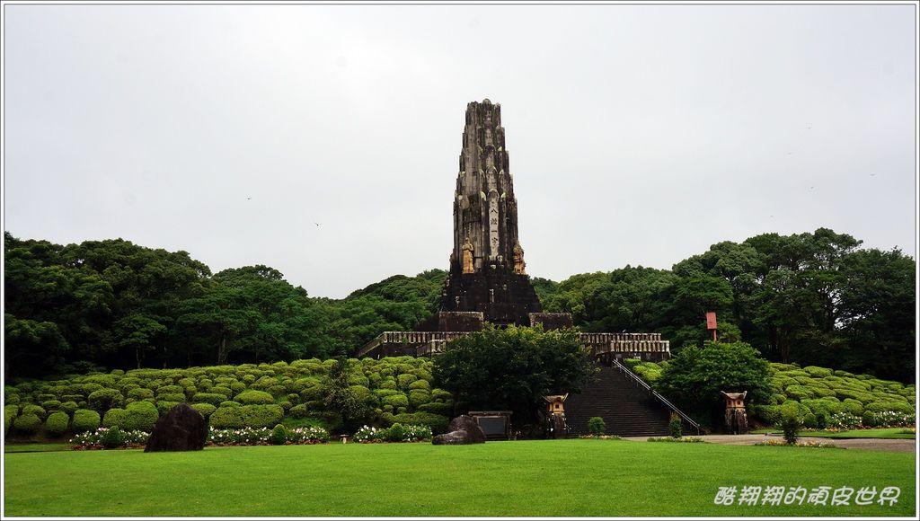 平和台公園-01.JPG