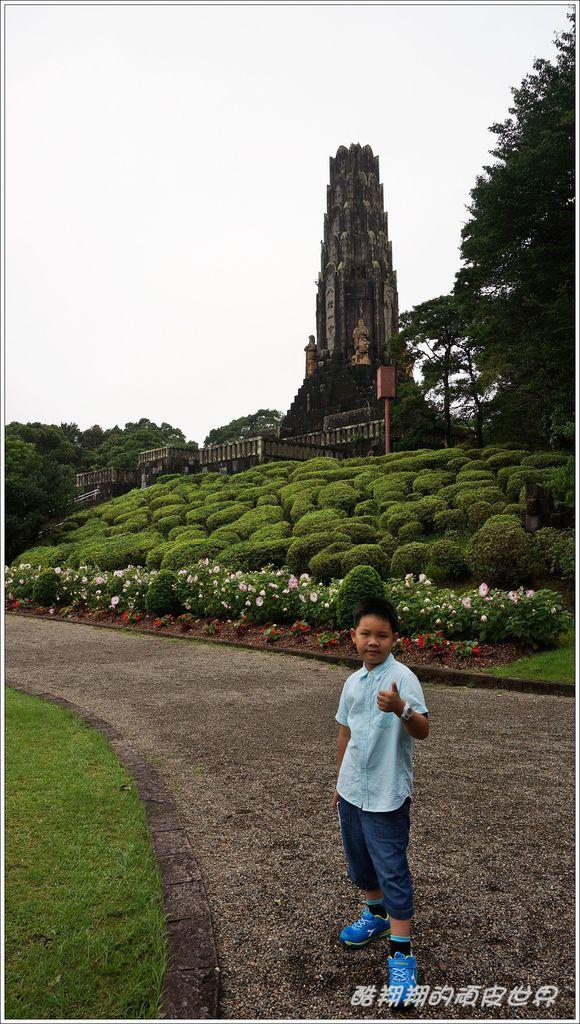 平和台公園-12.JPG