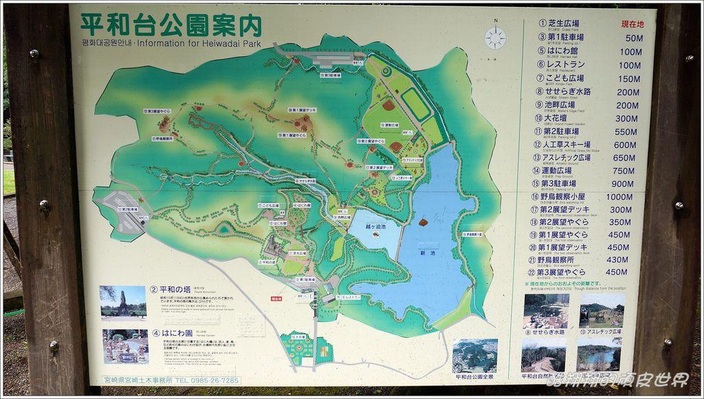 平和台公園-14.JPG