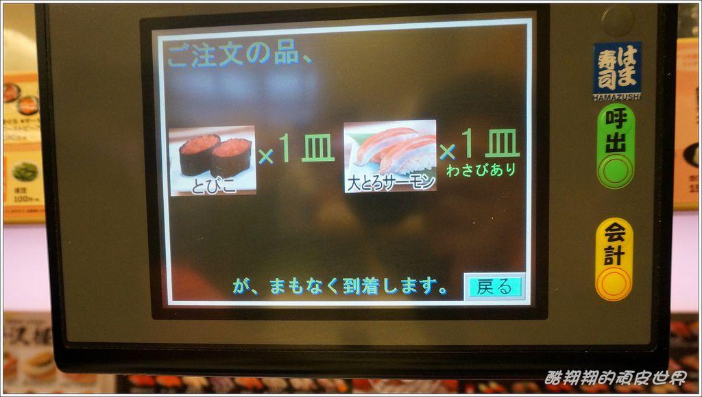 HAMA壽司-10.JPG