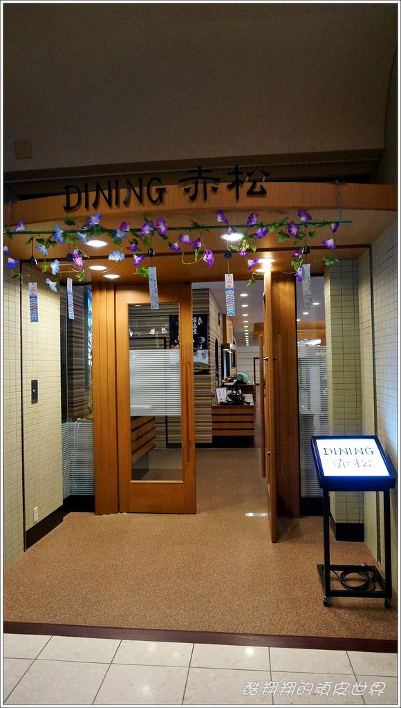 霧島國際飯店-14.JPG
