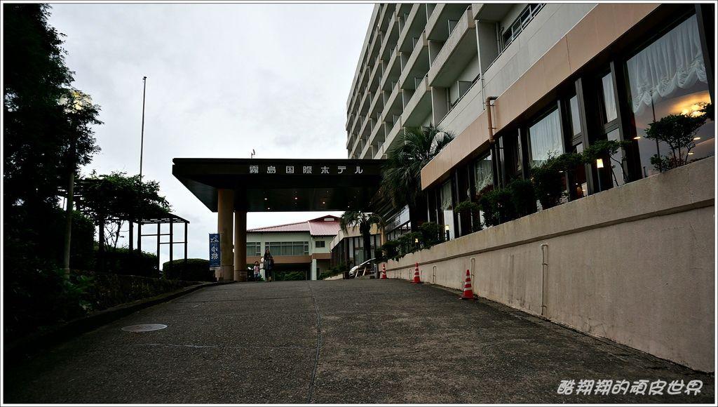 霧島國際飯店-21.JPG