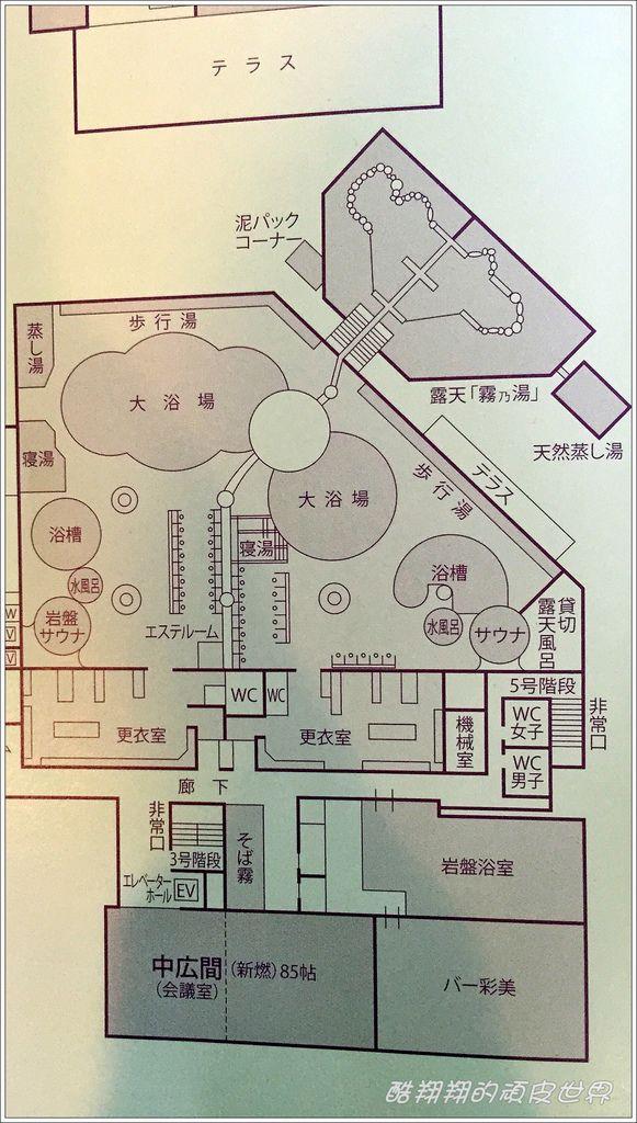 霧島國際飯店-32.JPG