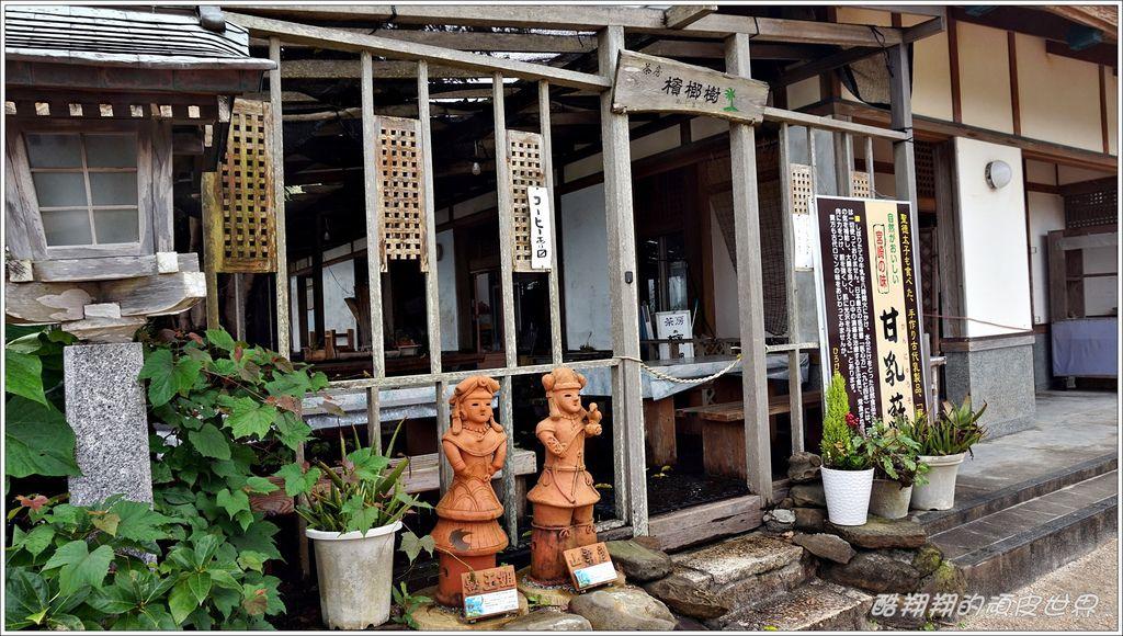 青島神社-09.JPG