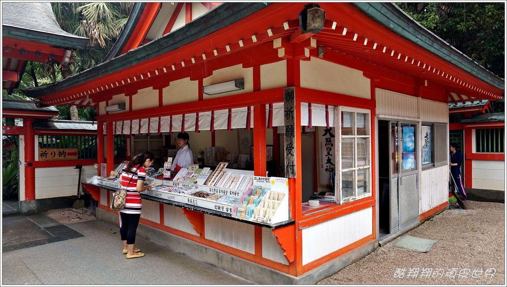 青島神社-17.JPG