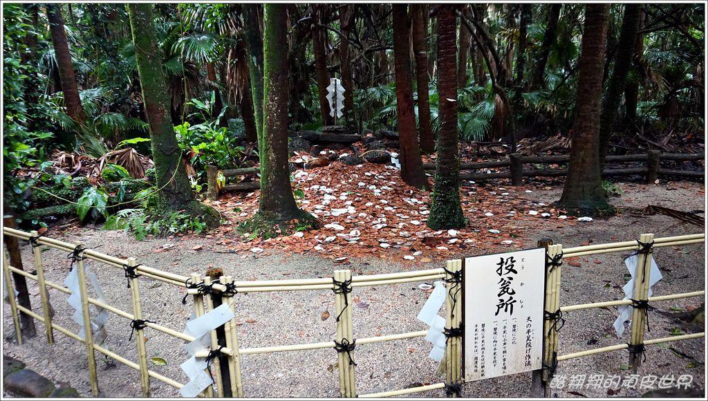 青島神社-16.JPG