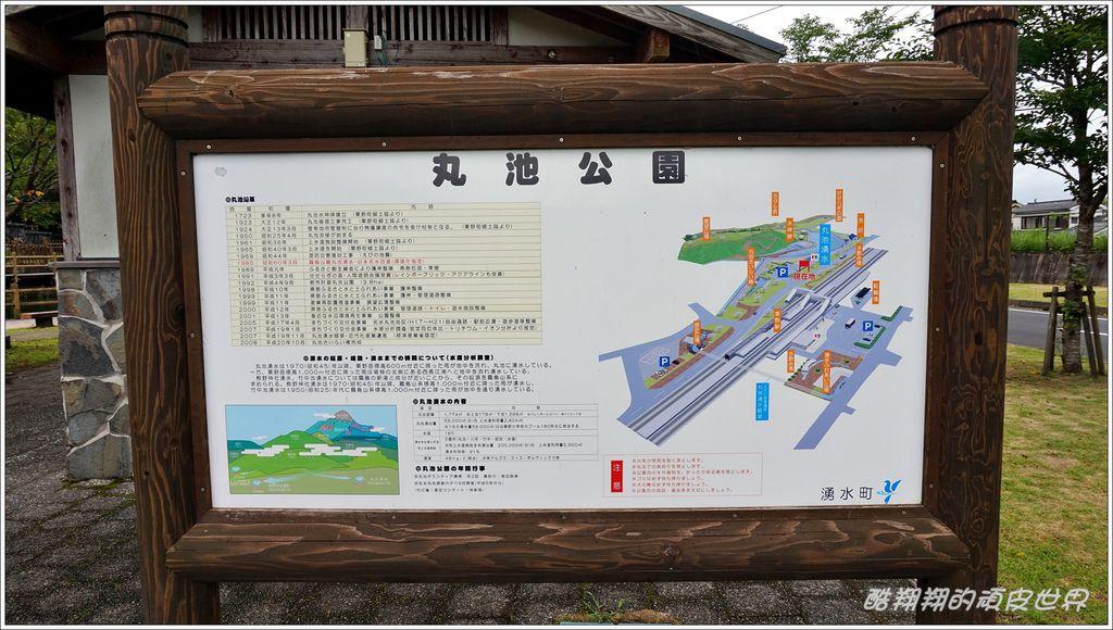 霧島山麓丸池湧水-01.JPG