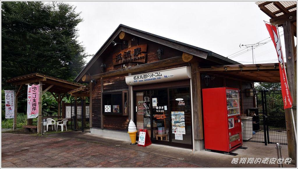 霧島山麓丸池湧水-07.JPG