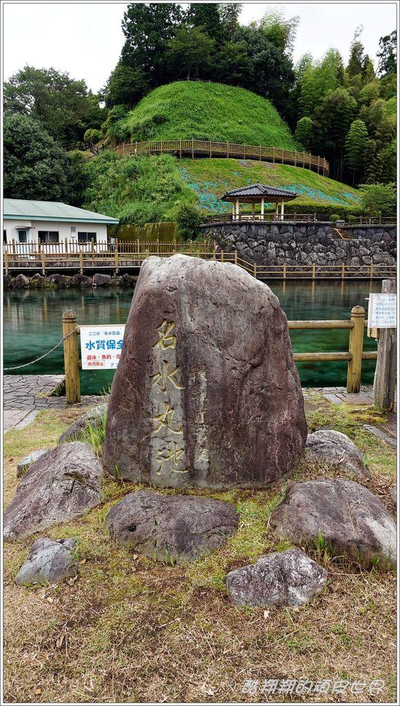 霧島山麓丸池湧水-06.JPG