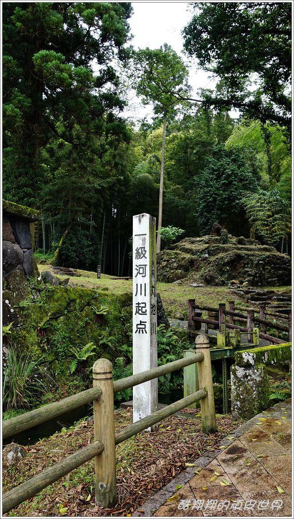 霧島山麓丸池湧水-12.JPG