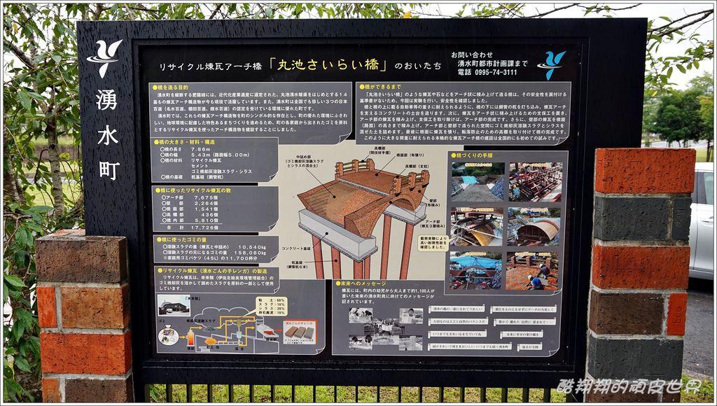 霧島山麓丸池湧水-16.JPG