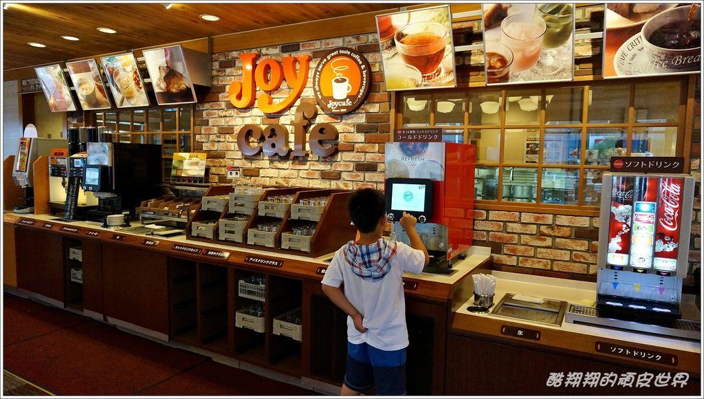 JOYFULL-01.JPG