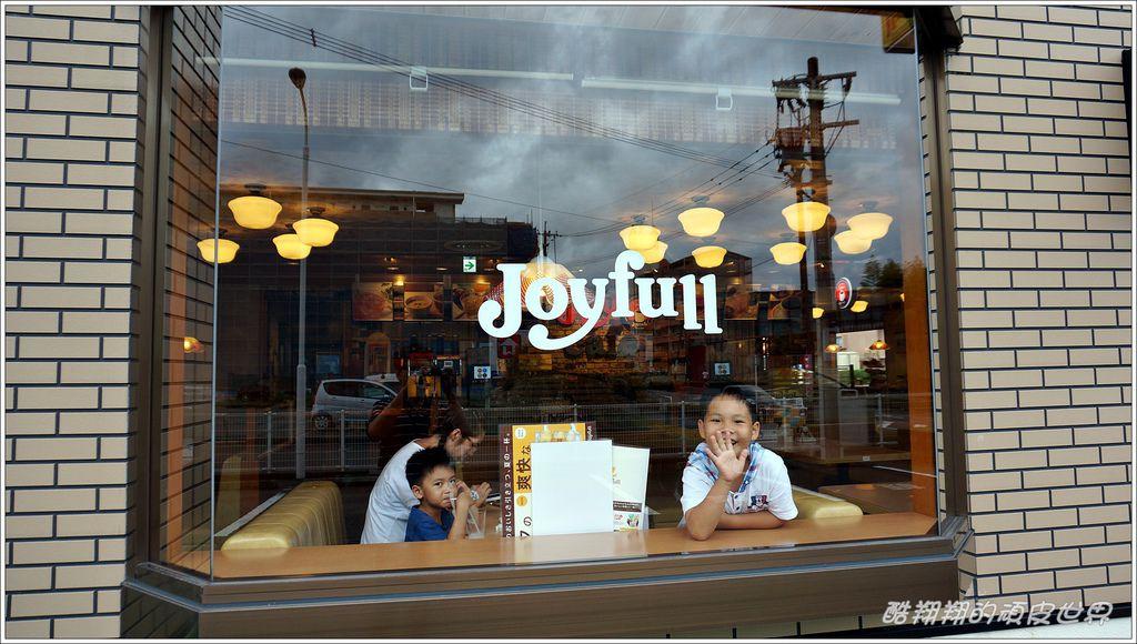 JOYFULL-06.JPG