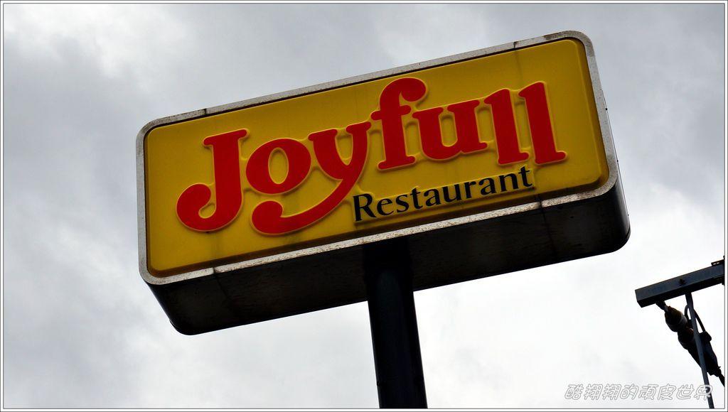 JOYFULL-08.JPG