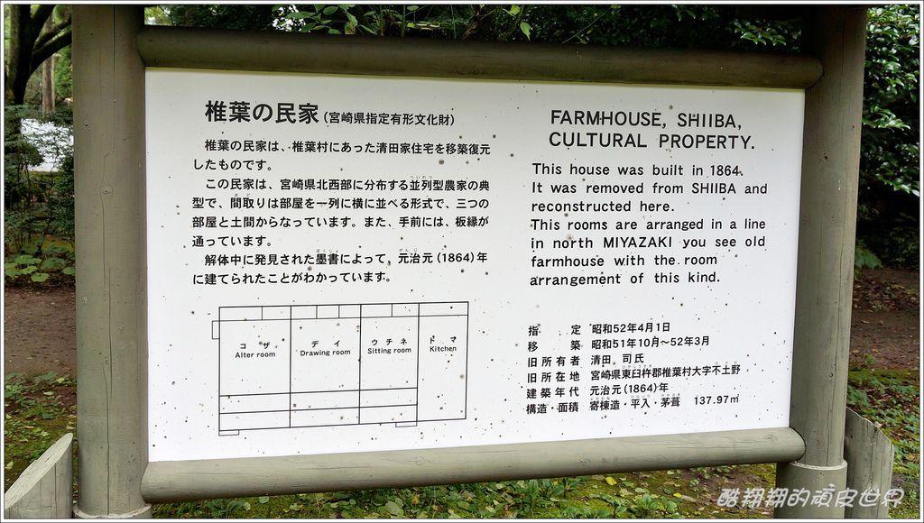 宮崎博物館-09.JPG