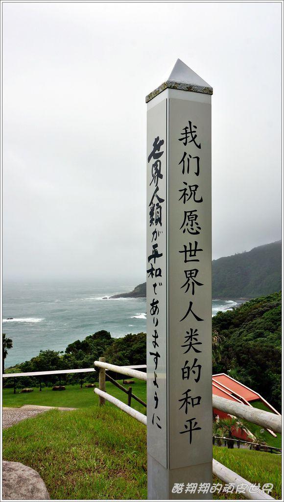 日南太陽花園-13.JPG