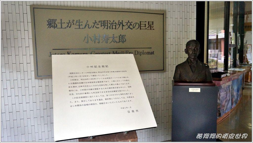 飫肥城-03.JPG