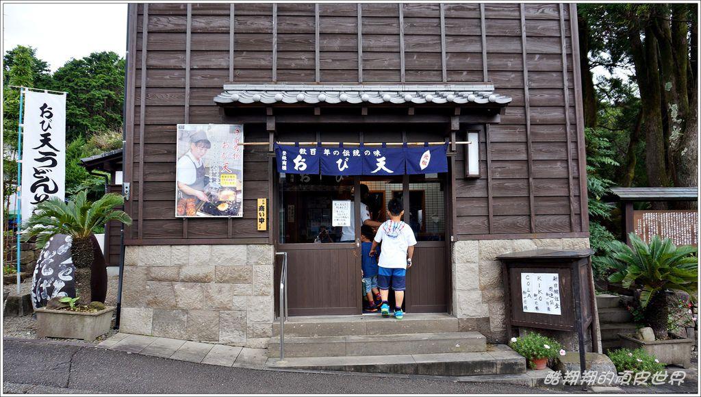 飫肥城-24.JPG