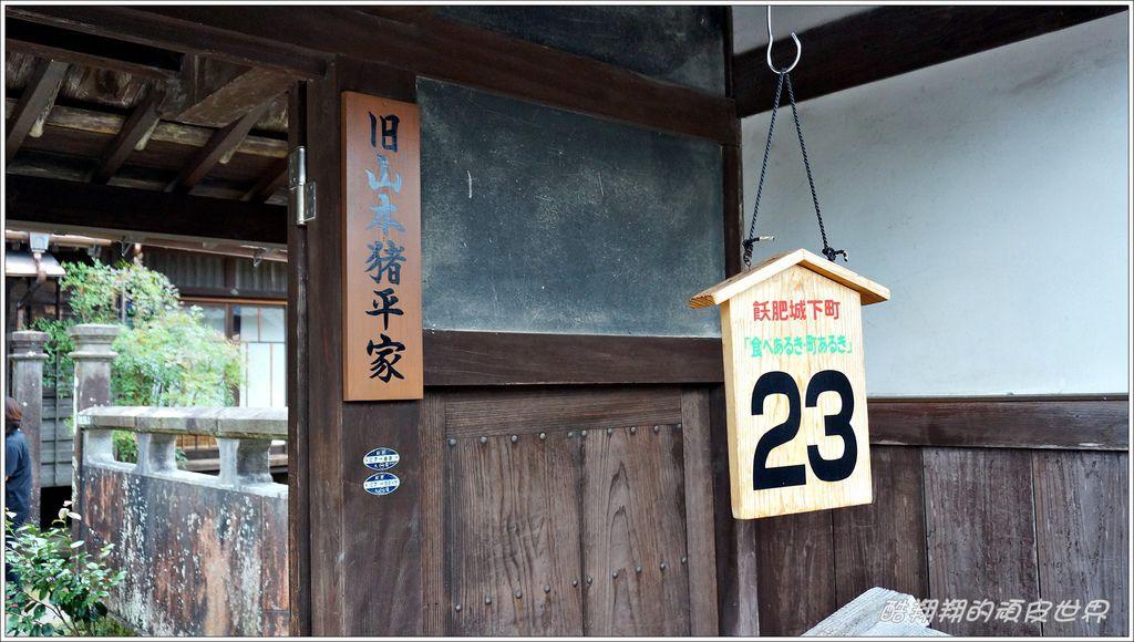 飫肥城-28.JPG