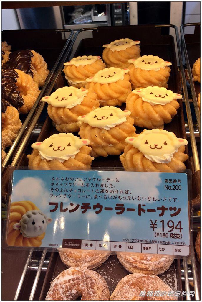 一番街拉麵店-11.JPG