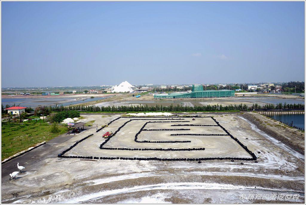 七股鹽山-07.JPG
