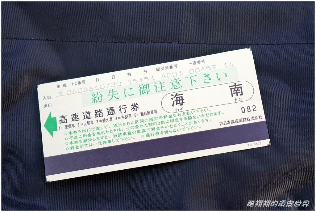 關西空港租車-08.JPG