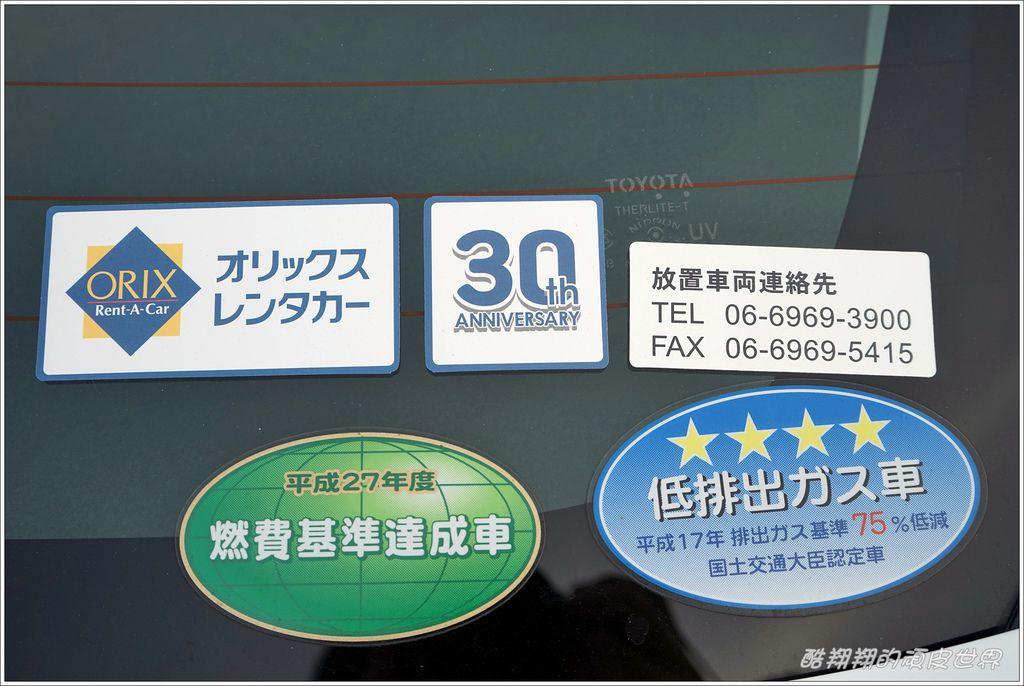 關西空港租車-11.JPG