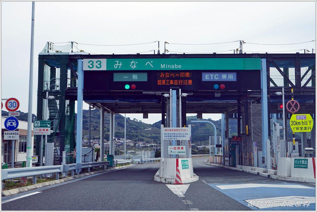 關西空港租車-17.JPG