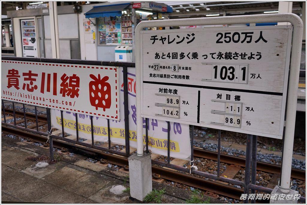 二玉站長-01.JPG