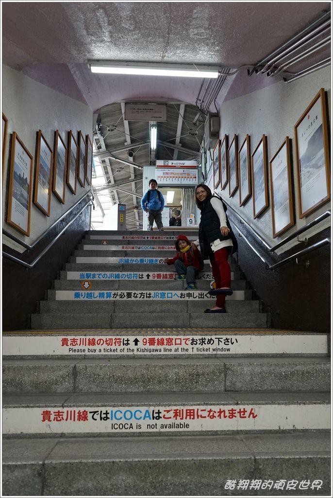 二玉站長-02.JPG