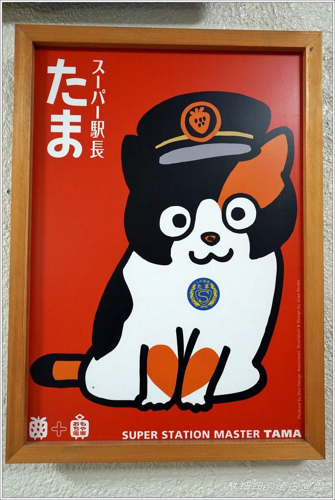 二玉站長-03.JPG