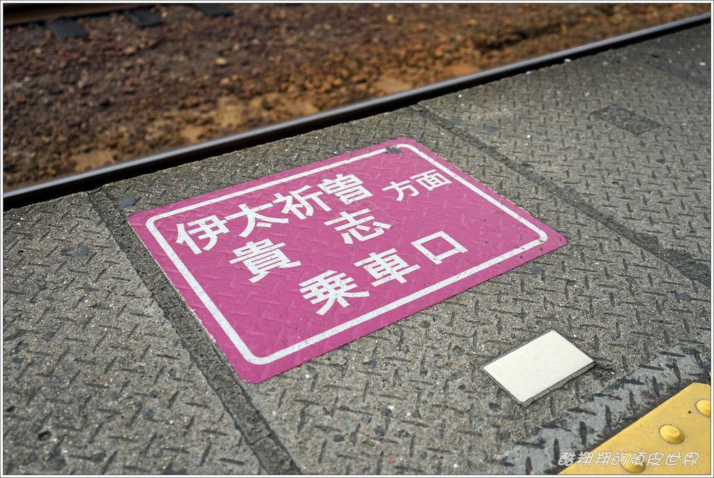 二玉站長-04.JPG