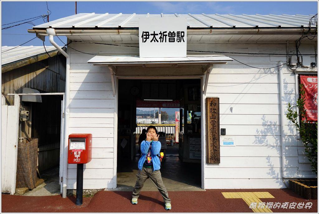 二玉站長-13.JPG
