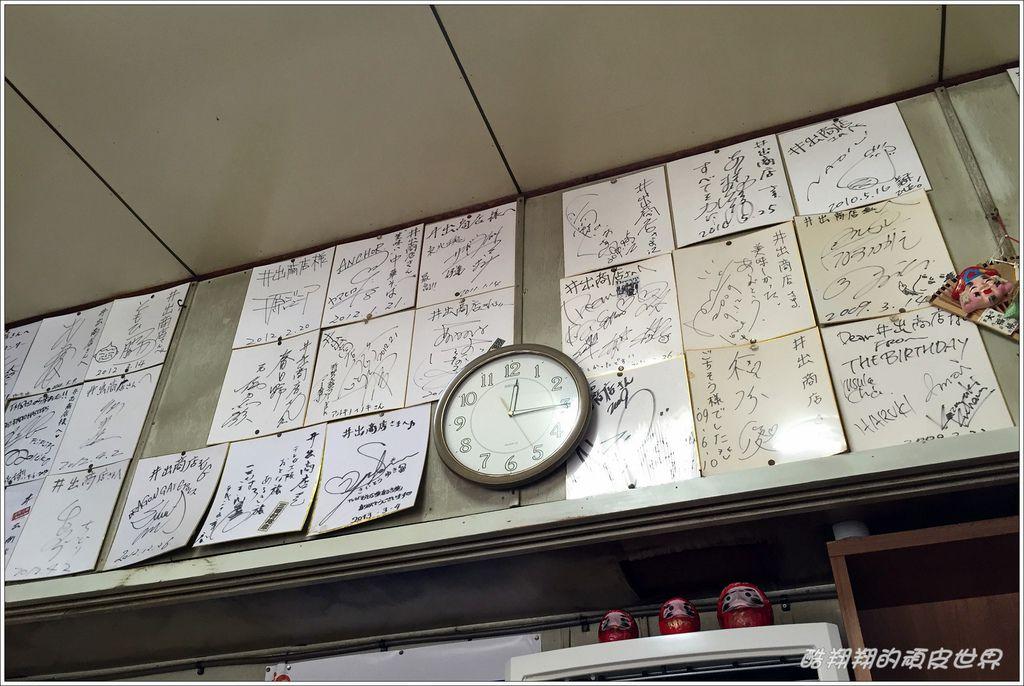 井出商店-04.JPG