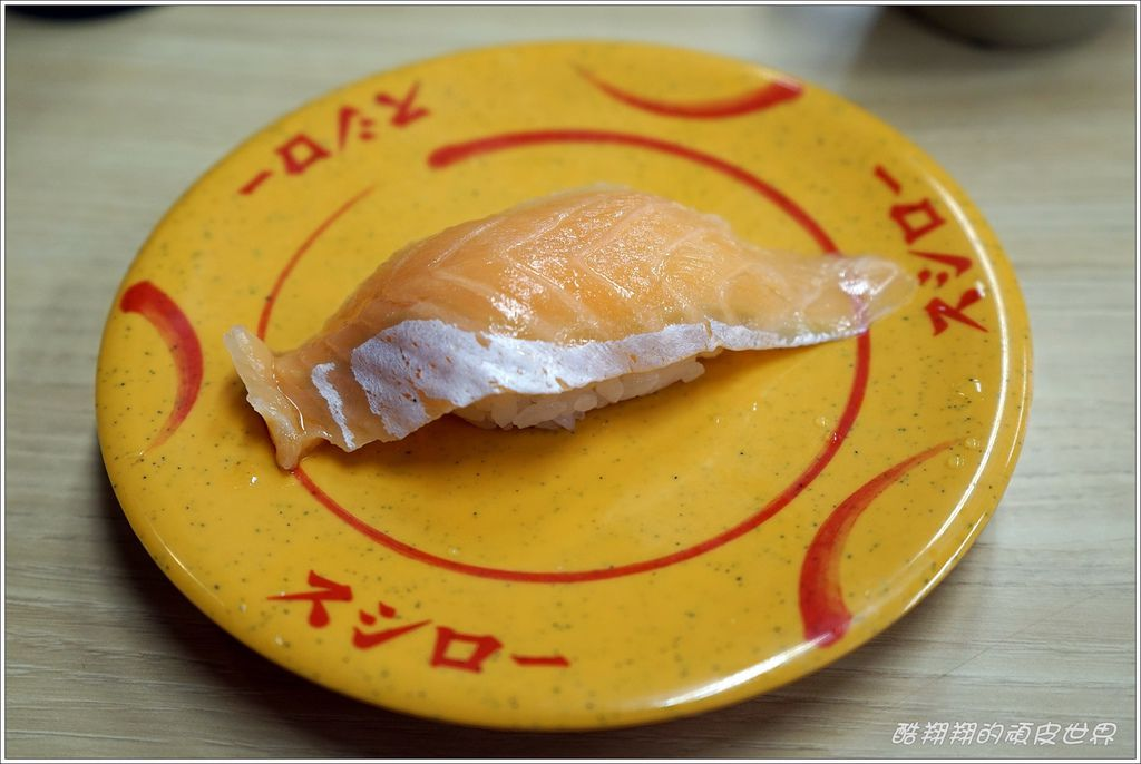 Sushiro-11.JPG