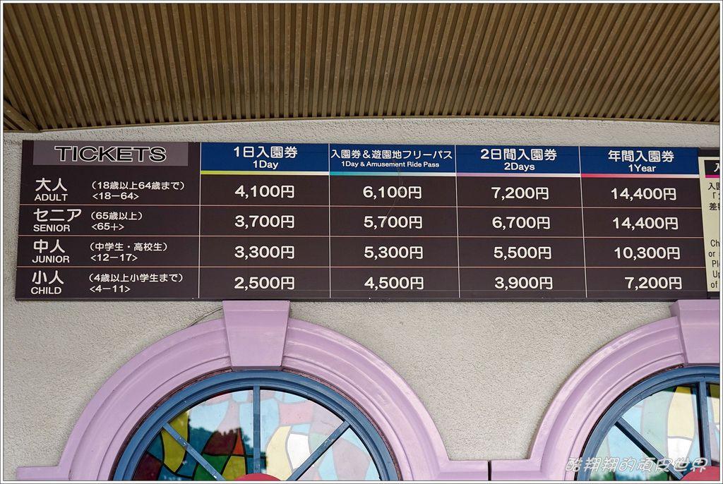 冒險世界-02.JPG