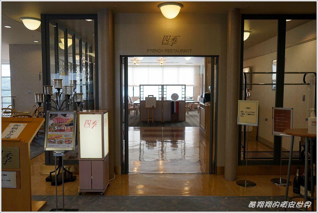 紀州南部皇家飯店-14.JPG